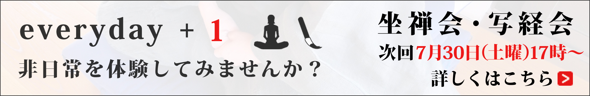 泰岳寺へのリンク